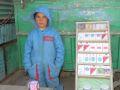 AfghanistanHesmat-Bilder 112